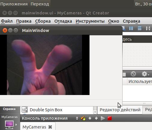 самодельный видеоплеер для вебкамеры в Qt