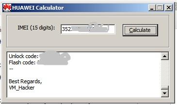 huawei_calculator