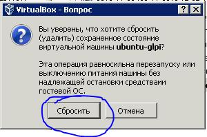 vmerr003