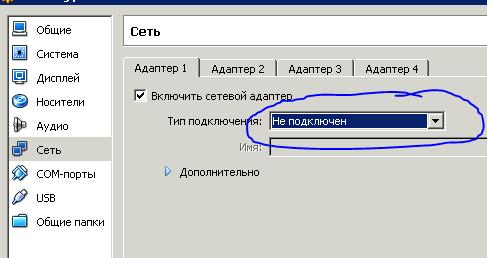 vmerr004